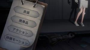 画面左の一覧の中から衣装をタップ