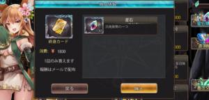 終身カード