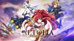 Aetolia-冒険のラプソディーに課金は必要なのか?