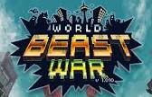 世界怪獣戦争に課金は必要なのか?