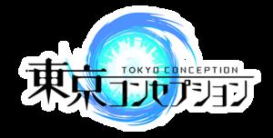 東京コンセプションに課金は必要なのか?