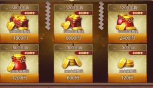 購入したい金貨を選択