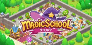 魔法学校物語に課金は必要なのか?