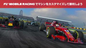 F1モバイルレーシングに課金は必要なのか?