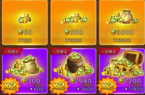 購入したいLコインを選択