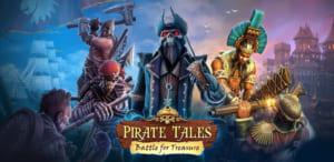 Pirate Talesに課金は必要なのか?