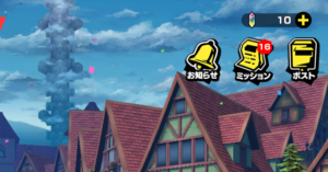 ホーム画面右上の+をタップ