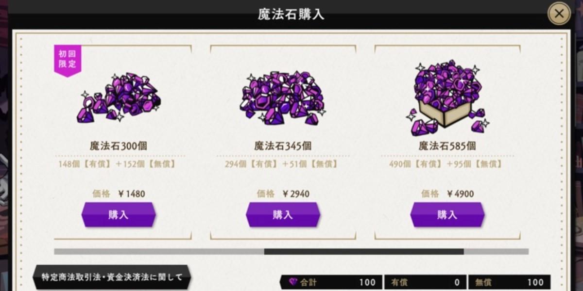 2,940円