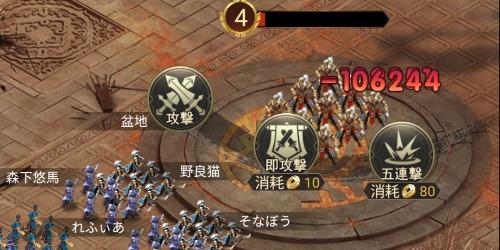 軍神戦のダメージ量増加